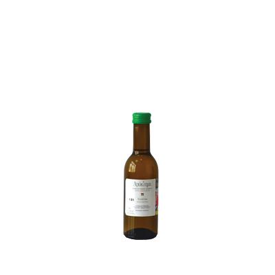 Constantinou Ayioklima White Dry 187ml