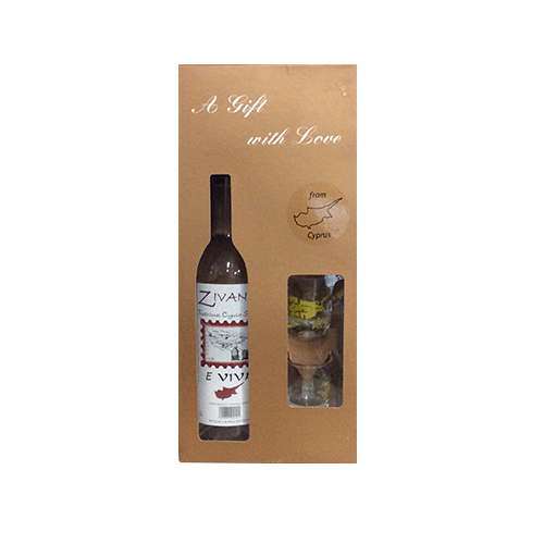 E Viva Zivania Gift Box With 2 Shot Glasses Cavaway Wines And