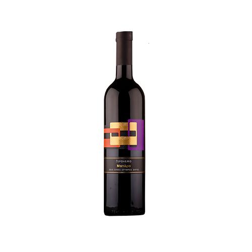 Ktima Gerolemo Winery